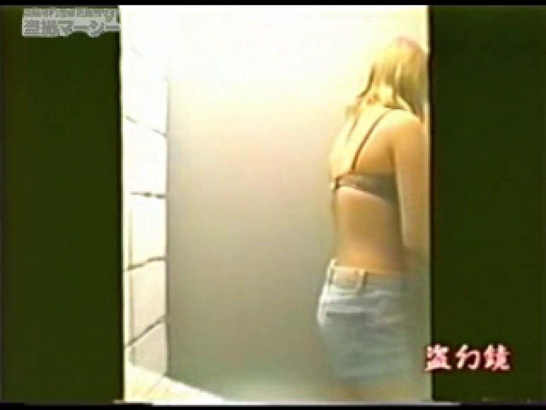 ふんばり ビキニエッグギャル! vol.02 ギャルのエロ動画 AV無料 90PIX 26