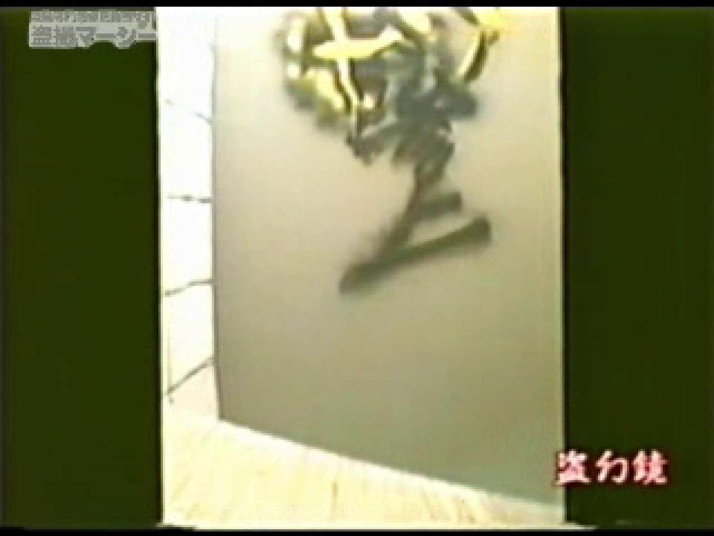 ふんばり ビキニエッグギャル! vol.02 フリーハンド | 盗撮シリーズ  90PIX 41