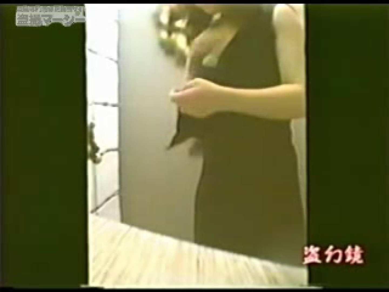 ふんばり ビキニエッグギャル! vol.02 ギャルのエロ動画 AV無料 90PIX 62