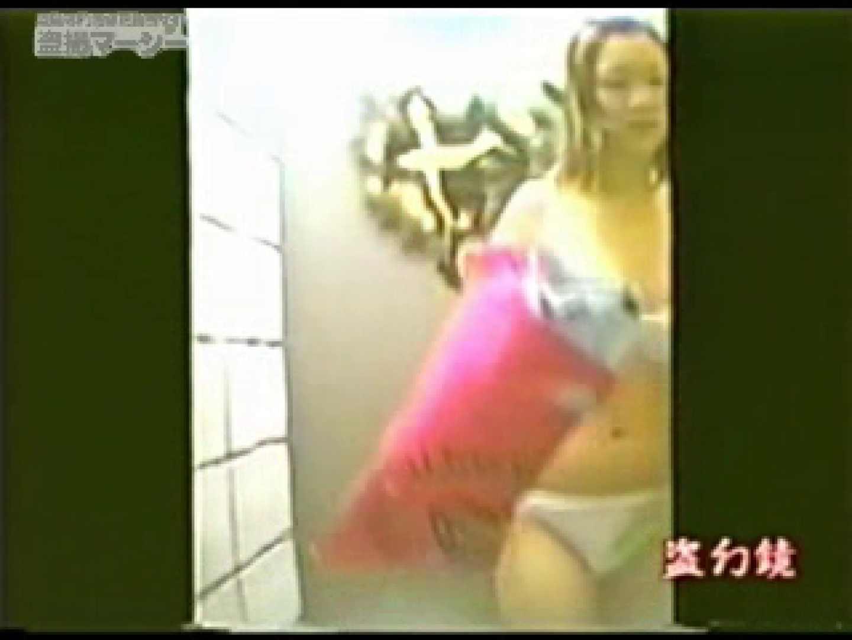 ふんばり ビキニエッグギャル! vol.02 ギャルのエロ動画 AV無料 90PIX 86
