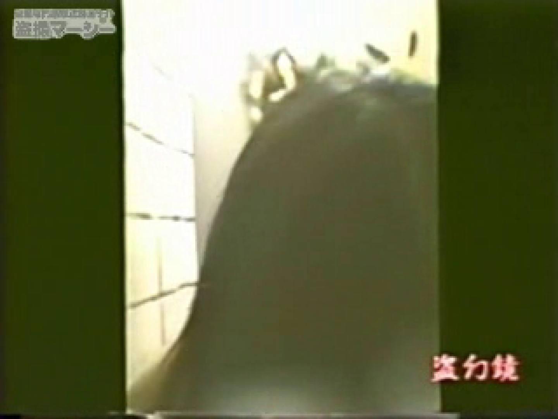 ふんばり ビキニエッグギャル! vol.03 盗撮シリーズ ぱこり動画紹介 113PIX 54