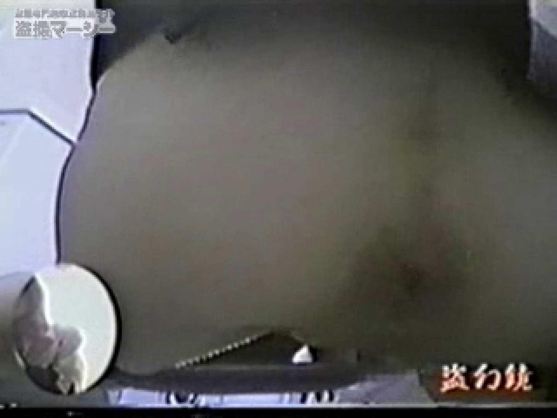 ふんばり ビキニエッグギャル! vol.04 ギャルのエロ動画 おまんこ無修正動画無料 88PIX 2