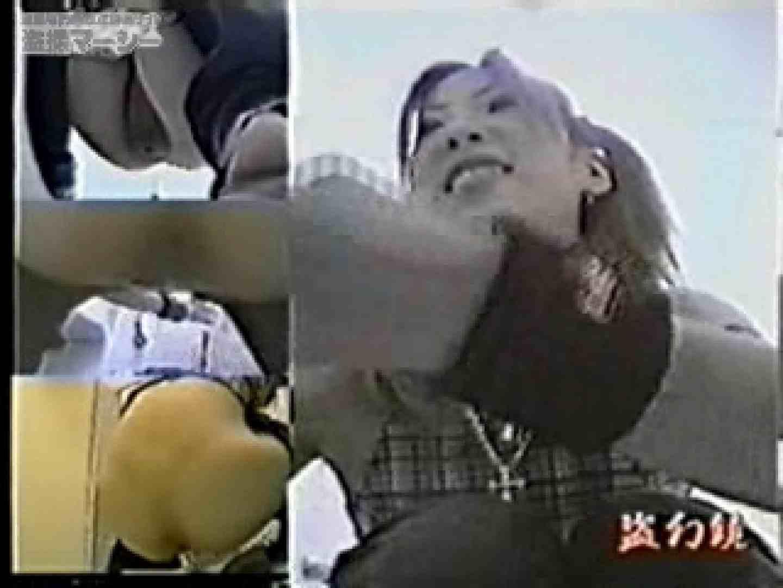 ふんばり ビキニエッグギャル! vol.04 ギャルのエロ動画 おまんこ無修正動画無料 88PIX 22