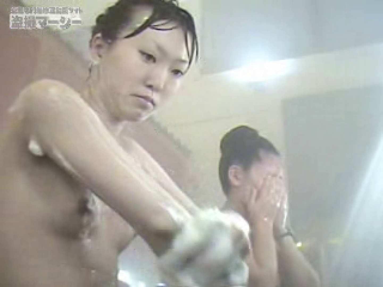 銭湯へ行ってみよう!! 綺麗なお姉さん編Vol.2 銭湯 オメコ動画キャプチャ 98PIX 19