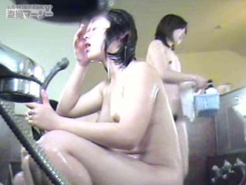 銭湯へ行ってみよう!! 綺麗なお姉さん編Vol.2 セクシーガール のぞき動画キャプチャ 98PIX 43