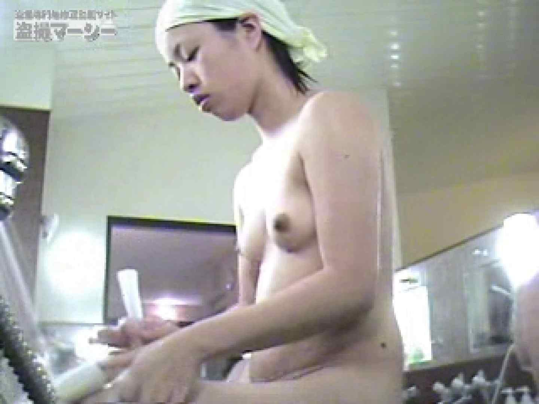銭湯へ行ってみよう!! 綺麗なお姉さん編Vol.2 追跡   スケベな女性  98PIX 78