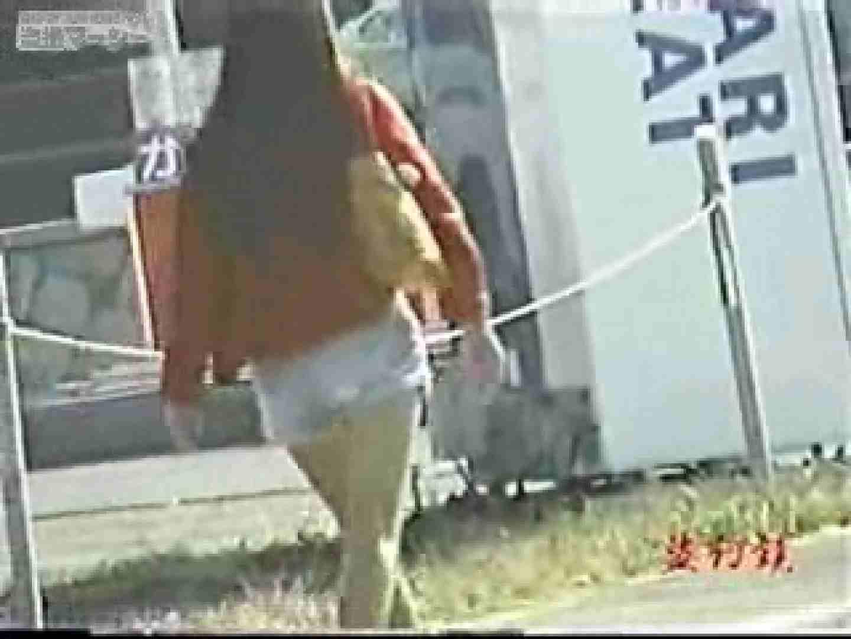 巨乳おまんこ:道の駅かわや! 電波カメラ&フリーハンドで撮影!:のぞき本舗 中村屋