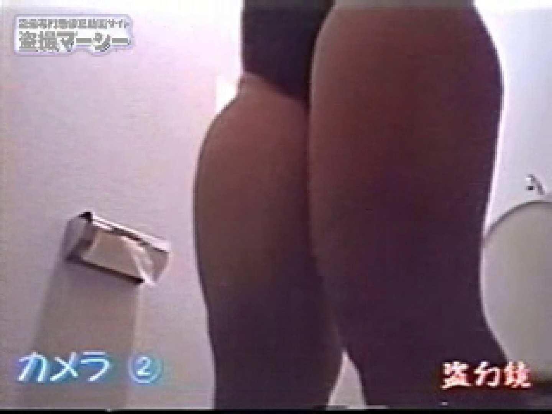 女風呂内にある厠盗撮! 全裸で黄金水発射! 入浴  86PIX 6