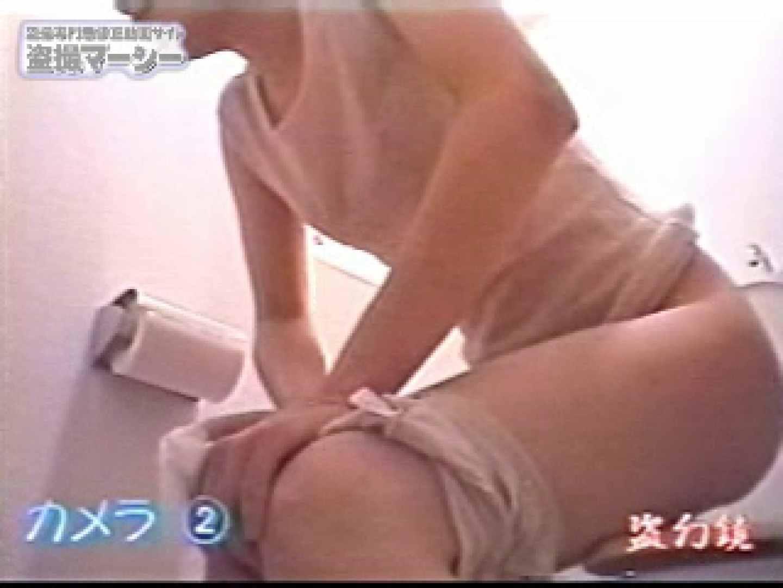 女風呂内にある厠盗撮! 全裸で黄金水発射! 女風呂 おまんこ動画流出 86PIX 22
