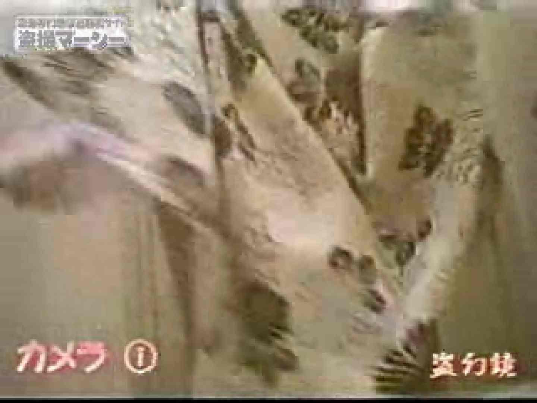 女風呂内にある厠盗撮! 全裸で黄金水発射! 入浴   盗撮シリーズ  86PIX 25