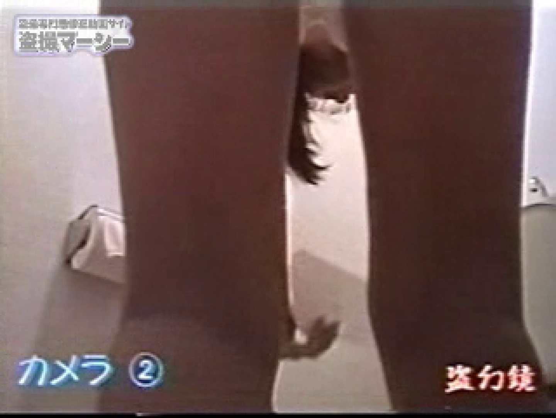 女風呂内にある厠盗撮! 全裸で黄金水発射! 入浴  86PIX 36
