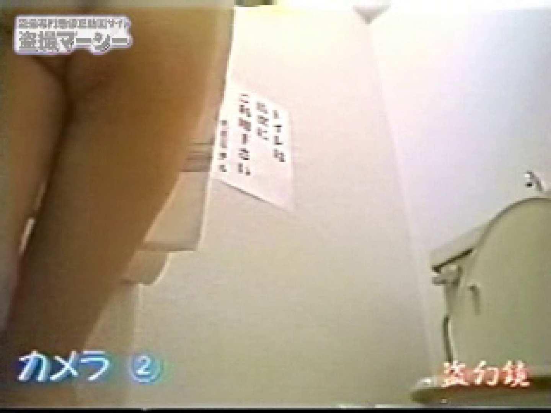 女風呂内にある厠盗撮! 全裸で黄金水発射! 黄金水 SEX無修正画像 86PIX 39