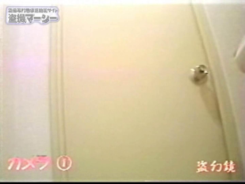 女風呂内にある厠盗撮! 全裸で黄金水発射! 入浴   盗撮シリーズ  86PIX 43