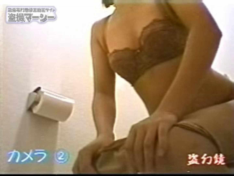 女風呂内にある厠盗撮! 全裸で黄金水発射! 女風呂 おまんこ動画流出 86PIX 46