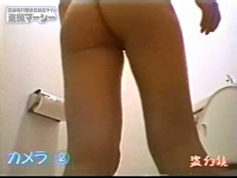 女風呂内にある厠盗撮! 全裸で黄金水発射! 黄金水 SEX無修正画像 86PIX 51