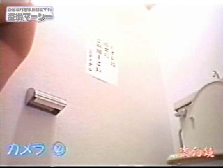 女風呂内にある厠盗撮! 全裸で黄金水発射! 厠・・・ おまんこ動画流出 86PIX 62