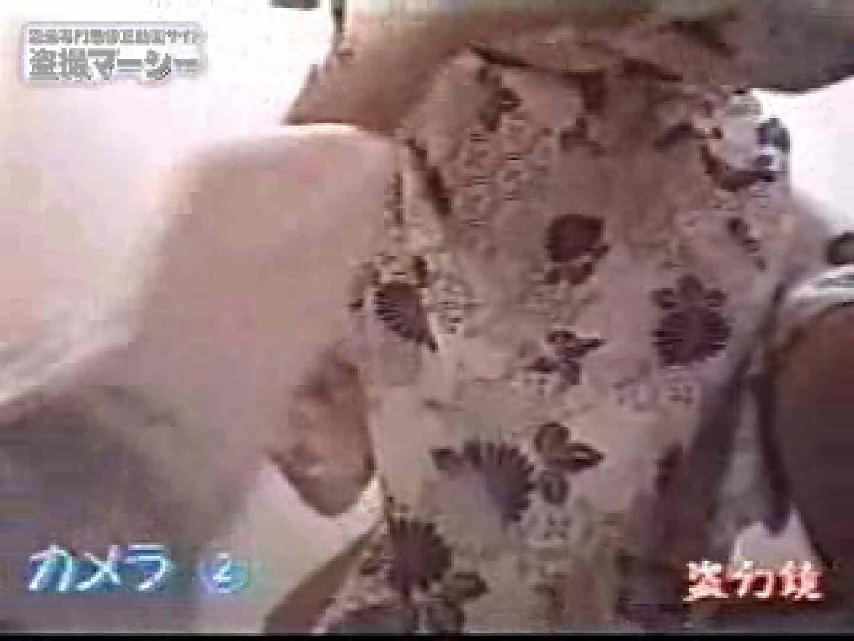 女風呂内にある厠盗撮! 全裸で黄金水発射! 女風呂 おまんこ動画流出 86PIX 82
