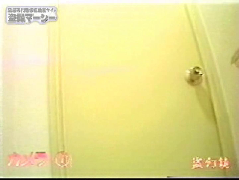 女風呂内にある厠盗撮! 全裸で黄金水発射! 全裸 盗み撮り動画 86PIX 83