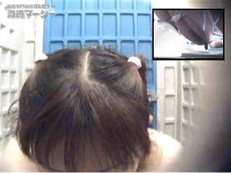 江ノ島 仮設厠事情! 黄金水 AV無料 76PIX 9