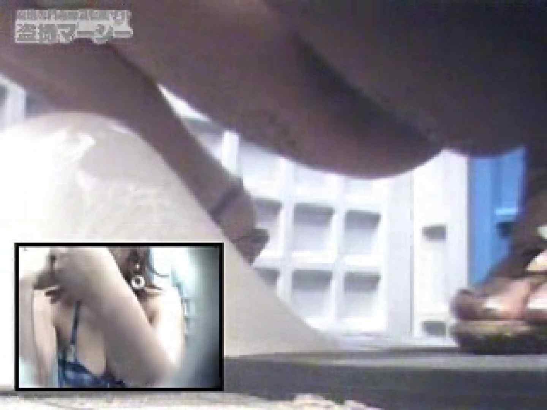 江ノ島 仮設厠事情! ギャルのエロ動画 われめAV動画紹介 76PIX 20