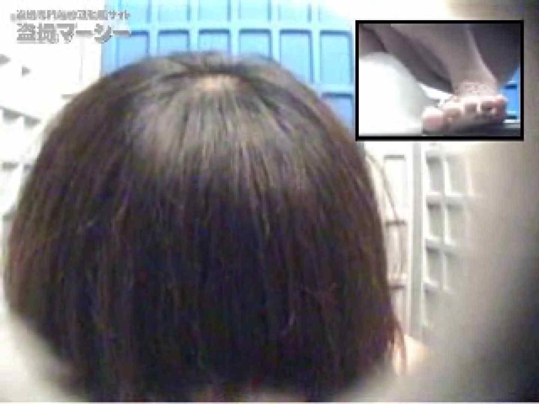 江ノ島 仮設厠事情! 美女まとめ | 厠・・・  76PIX 55