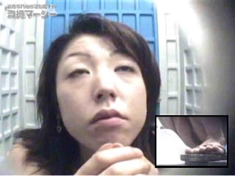 江ノ島 仮設厠事情! 美女まとめ  76PIX 66
