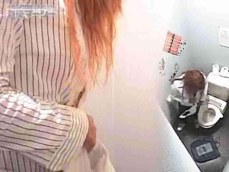 横浜 某クラブ厠 ギャルのエロ動画  97PIX 12