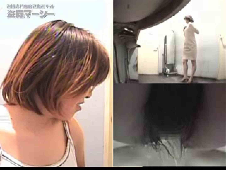 横浜 某クラブ厠 厠・・・ セックス画像 97PIX 17