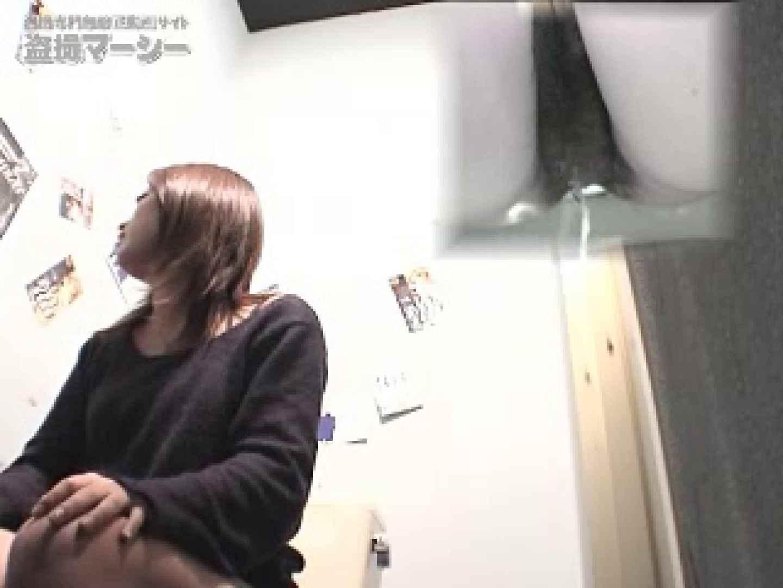 横浜 某クラブ厠 ギャルのエロ動画   黄金水  97PIX 43