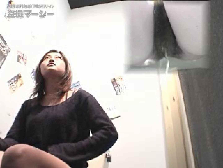 横浜 某クラブ厠 厠・・・ セックス画像 97PIX 44