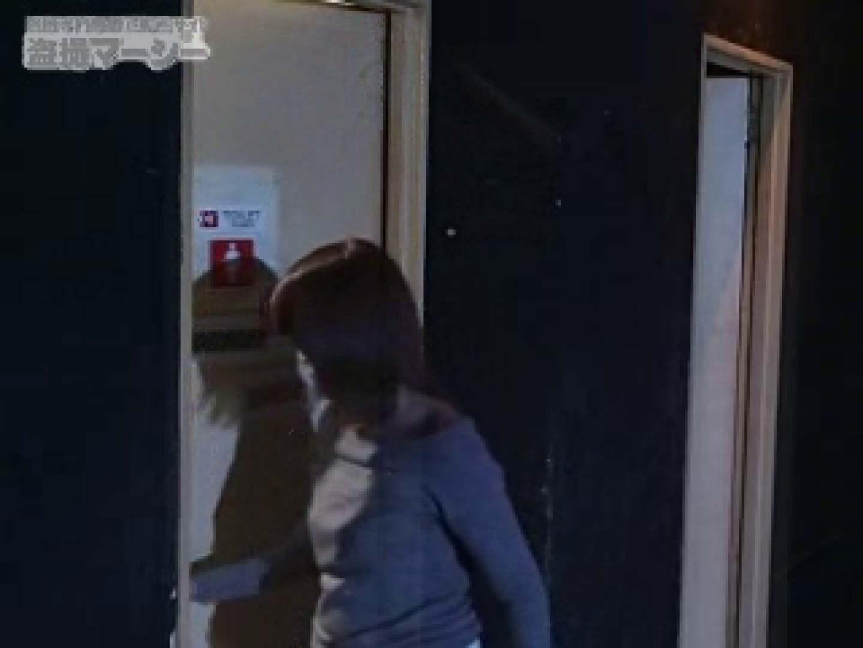 横浜 某クラブ厠 ギャルのエロ動画  97PIX 51