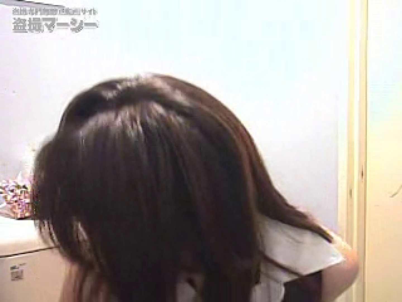 横浜 某クラブ厠 ギャルのエロ動画   黄金水  97PIX 55