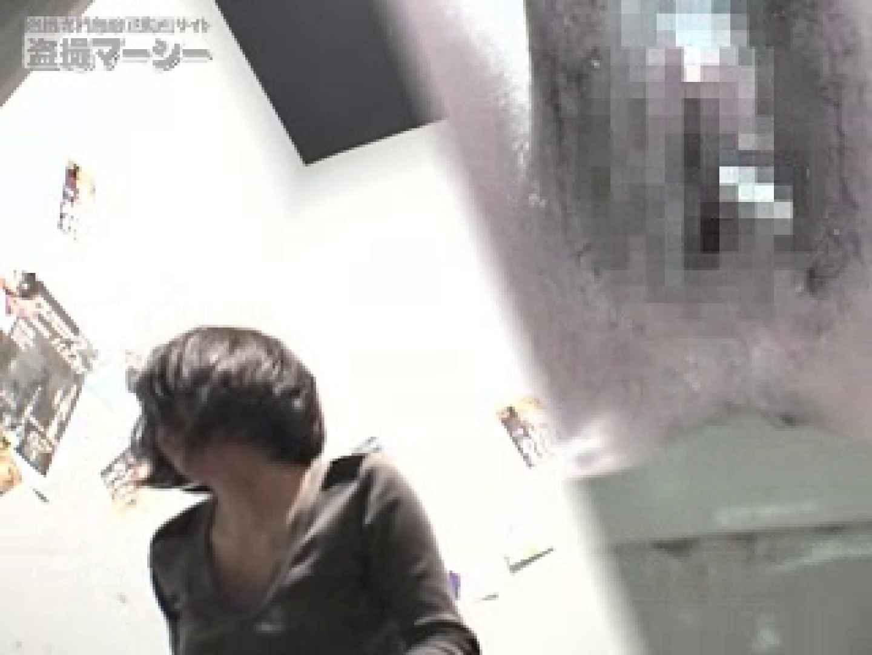 横浜 某クラブ厠 ギャルのエロ動画   黄金水  97PIX 61