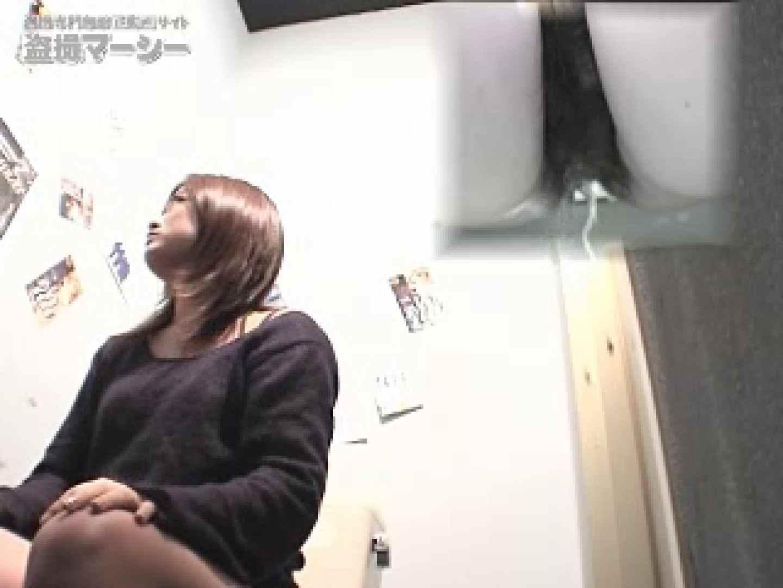 横浜 某クラブ厠 厠・・・ セックス画像 97PIX 83