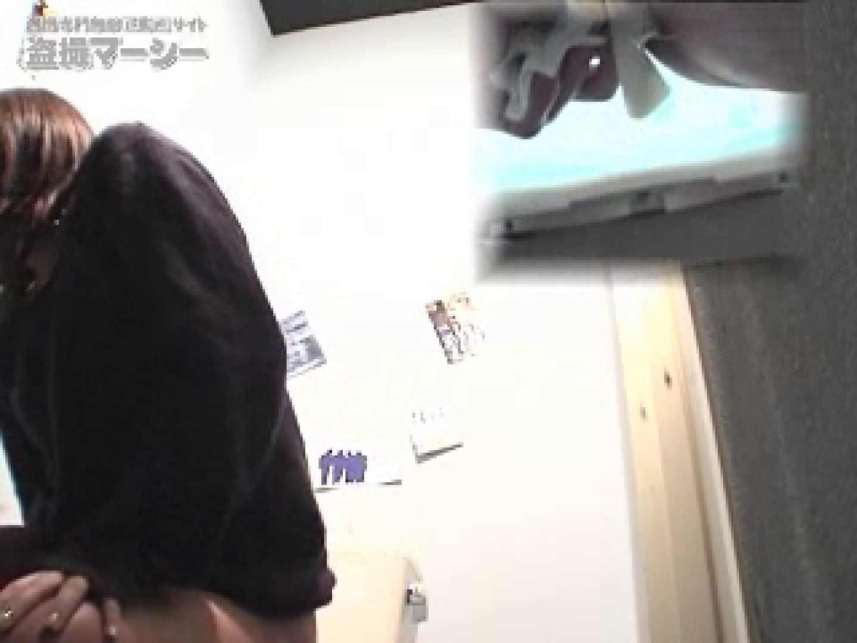 横浜 某クラブ厠 ギャルのエロ動画   黄金水  97PIX 85