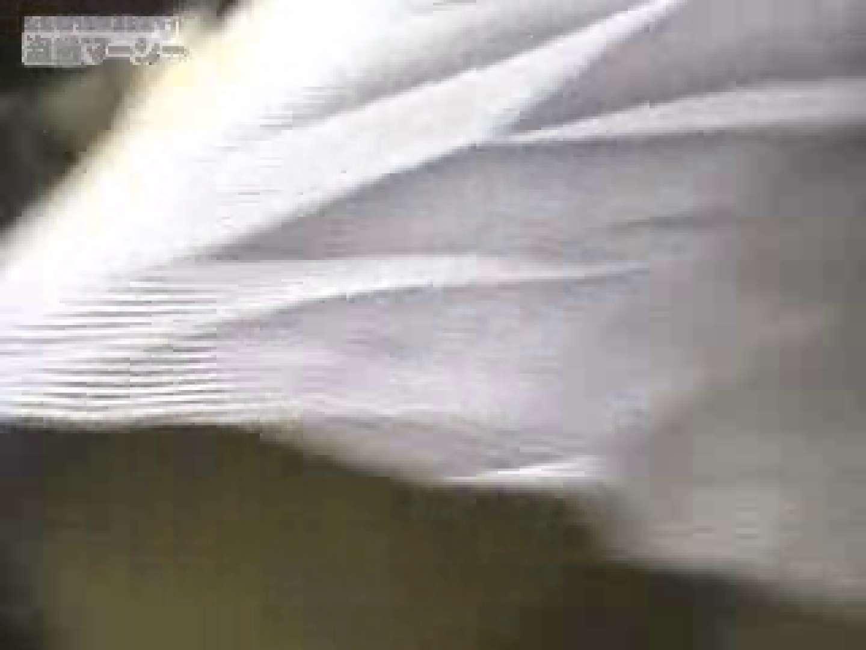 ストリートハンティングvol8 野外 戯れ無修正画像 98PIX 24