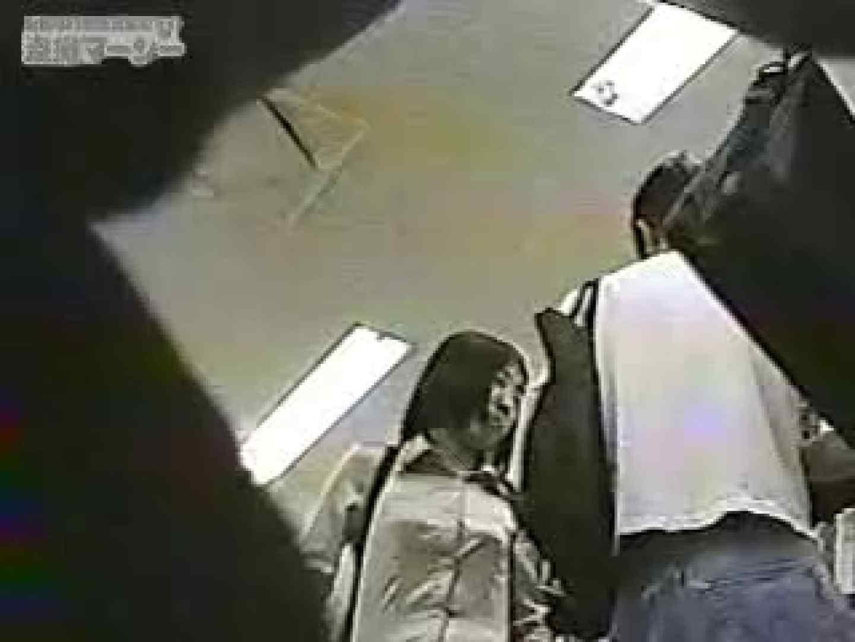 ストリートハンティングvol8 ギャルのエロ動画 盗撮画像 98PIX 27