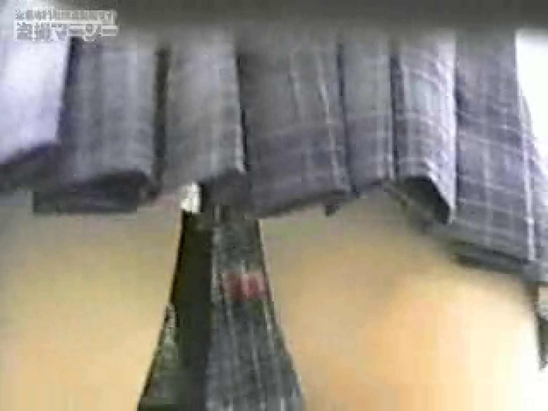 ストリートハンティングvol8 望遠映像 性交動画流出 98PIX 43