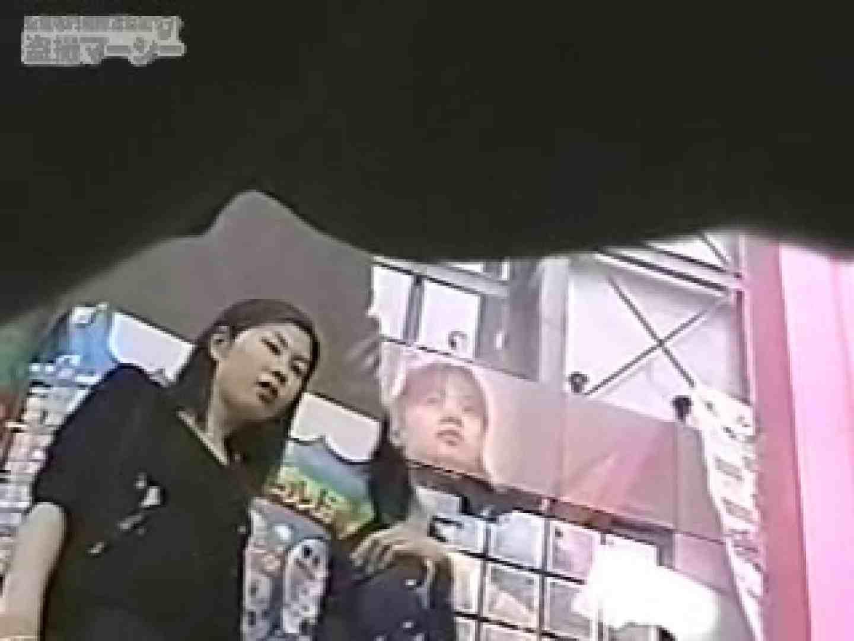 ストリートハンティングvol8 ギャルのエロ動画 盗撮画像 98PIX 47
