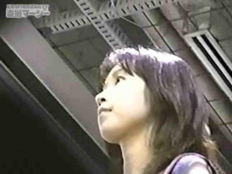 ストリートハンティングvol8 ギャルのエロ動画 盗撮画像 98PIX 92