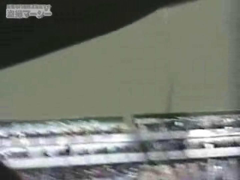 ストリートハンティングvol8 ギャルのエロ動画 盗撮画像 98PIX 97