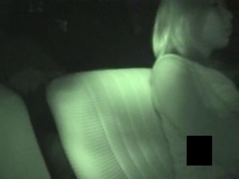 実録!痴漢現場からvol.3 スケベな女性 | ハプニング映像  80PIX 1