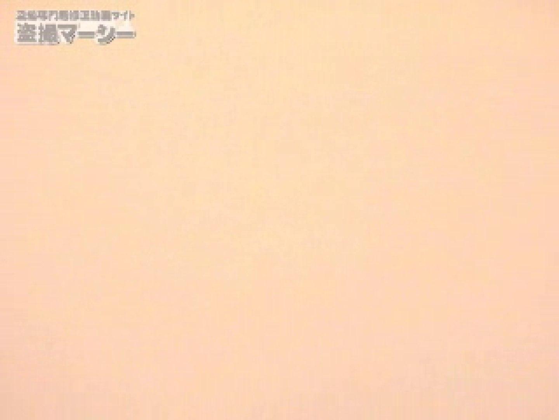巨乳おまんこ:大胆に潜入! オマンコ丸見え洗面所! vol.02:のぞき本舗 中村屋