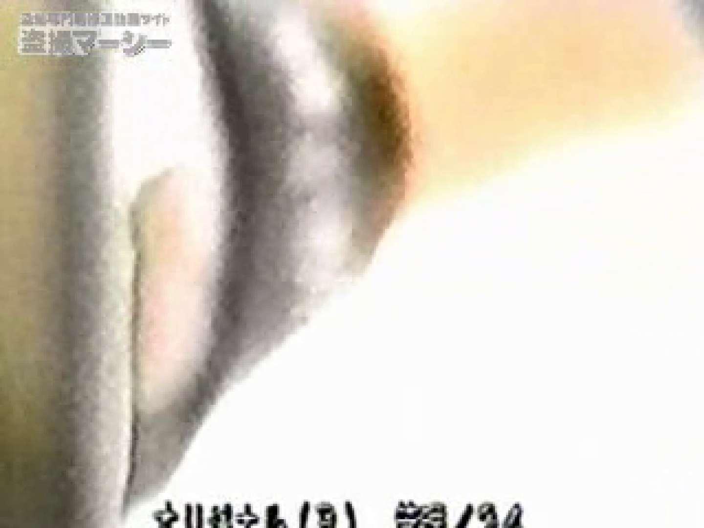 大胆に潜入! オマンコ丸見え洗面所! vol.03 潜入 すけべAV動画紹介 103PIX 2