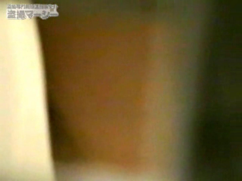 大胆に潜入! オマンコ丸見え洗面所! vol.03 盗撮シリーズ | 性器丸見え  103PIX 25