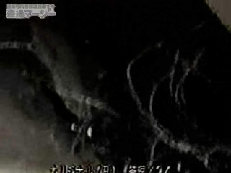 大胆に潜入! オマンコ丸見え洗面所! vol.03 盗撮シリーズ | 性器丸見え  103PIX 57