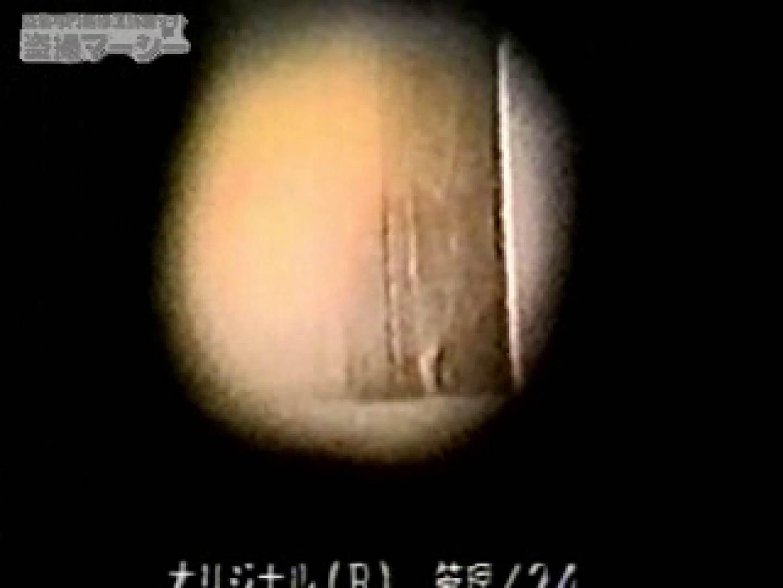 大胆に潜入! オマンコ丸見え洗面所! vol.03 洗面所編 エロ画像 103PIX 61