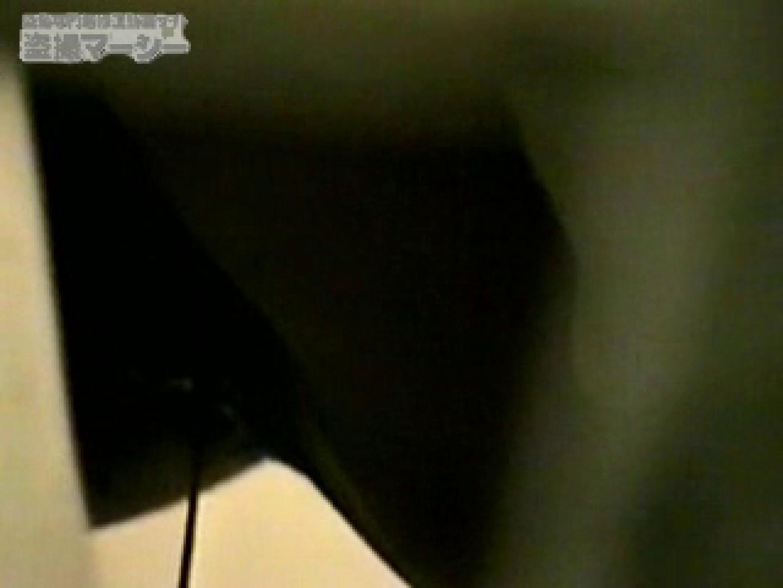 大胆に潜入! オマンコ丸見え洗面所! vol.03 マンコエロすぎ おまんこ動画流出 103PIX 67