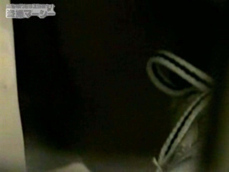 大胆に潜入! オマンコ丸見え洗面所! vol.03 潜入 すけべAV動画紹介 103PIX 98