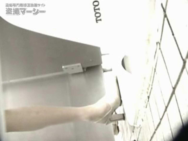 高画質!オマンコ&肛門クッキリ丸見えかわや盗撮! vol.02 高画質 セックス画像 106PIX 28